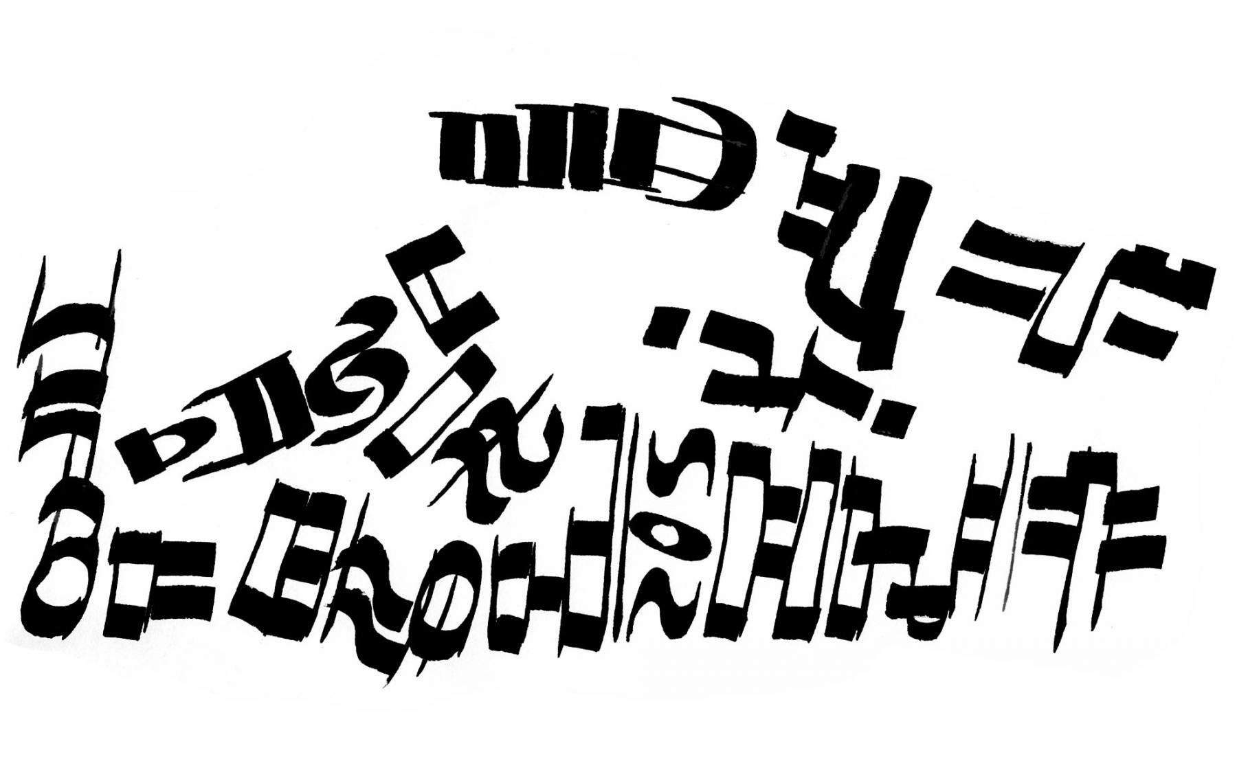 merged cannon glyph, outdoor Market holder